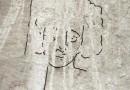 Beginilah Wajah Yesus Menurut Gambar di Gereja Kuno