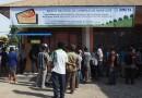 Timor Leste Perlu Strategi baru untuk Ciptakan Lapangan Kerja