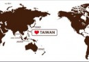 Taiwan Seharusnya Meniru Timor Leste