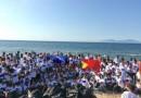 Bersih-bersih Pantai Bersama Uni Eropa dan PB