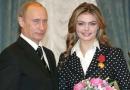 Model Cantik  Alina Kabaeva yang Dirumorkan Miliki Anak Kembar dari Putin 'Menghilang'